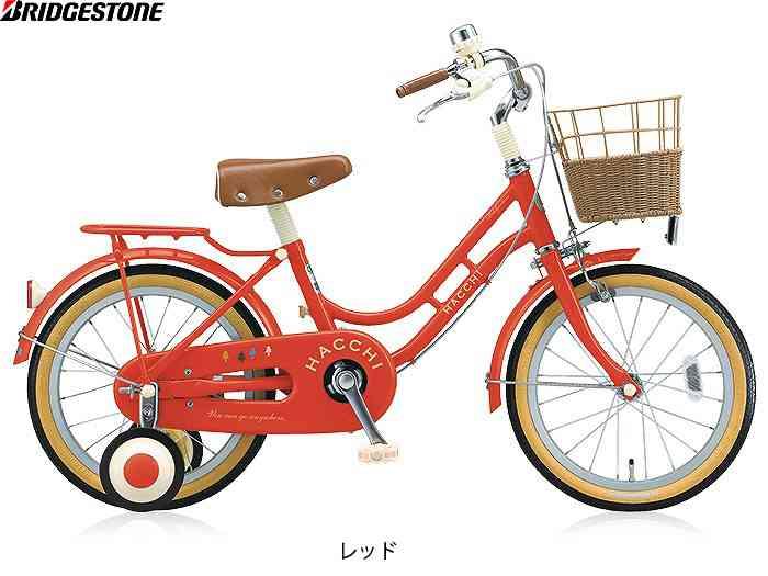 "【BRIDGESTONE】(ブリジストン)ハッチ 16"" キッズサイクル HC162【キッズバイク】【自転車 完成車】【日時指定・代引き不可】 4977716834228 HC-162"