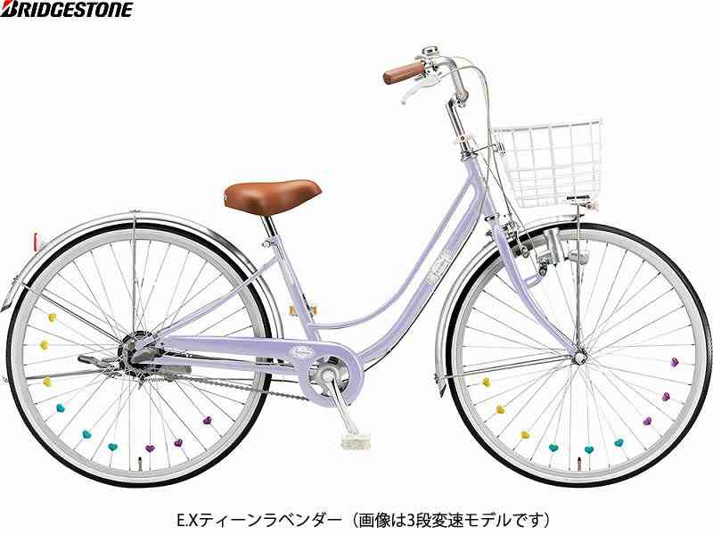 "【BRIDGESTONE】(ブリジストン)リコリーナ 26"" ジュニアサイクル RC605【ジュニアサイクル】【自転車 完成車】【日時指定・代引き不可】 RC-605"