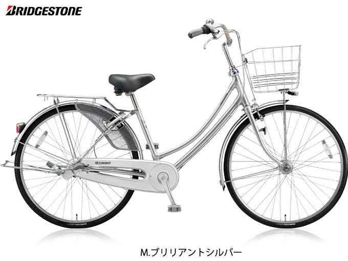 """【BRIDGESTONE】(ブリジストン)キャスロング DX W型 26""""(チェーン)CD63WP ファミリーサイクル【ファミリーサイクル】【自転車 完成車】【日時指定・代引き不可】 CD-63WP"""