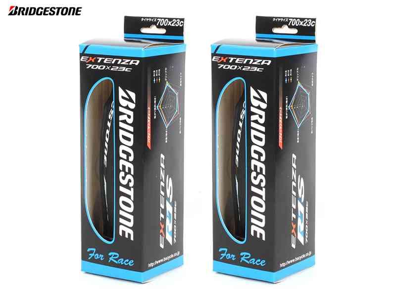 (送料無料)【BRIDGESTONE】(ブリジストン)EXTENZA(エクステンザ)R1S ロードタイヤ 2本セット(ロードタイヤ)(自転車)