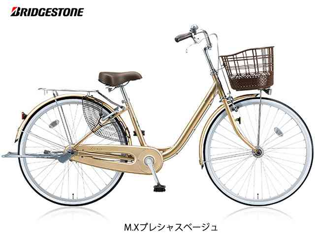【BRIDGESTONE】(ブリジストン)アルミーユ 点灯虫 シングル 26型 AU60T ファミリーサイクル【ファミリーサイクル】【自転車 完成車】【日時指定・代引き不可】