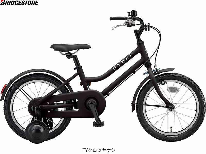 "【BRIDGESTONE】(ブリジストン)HYDEE ハイディキッズ HY16 キッズバイク16""(自転車)(日時指定・代引き不可) 2000501230034"