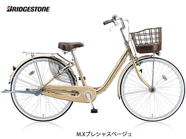【BRIDGESTONE】(ブリジストン)アルミーユ 点灯虫 シングル 24型 AU40T ファミリーサイクル【ファミリーサイクル】【自転車 完成車】【日時指定・代引き不可】