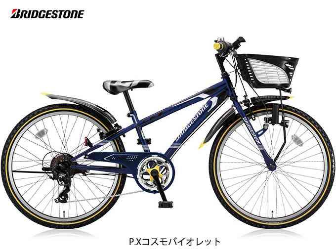 "【BRIDGESTONE CFJ47】(ブリジストン)クロスファイヤーJr 24"" ダイナモ CFJ47 ジュニアMTB 24""【ジュニアサイクル ダイナモ】(自転車)(日時指定・代引き不可), タイムマシーン:553b75b1 --- campanharo.com"