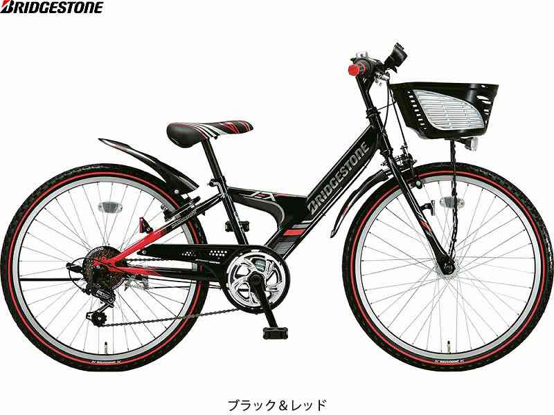 "【BRIDGESTONE】(ブリジストン)エクスプレスジュニア24"" 点灯虫 EXJ46T ジュニアMTB(自転車)(日時指定・代引き不可)"