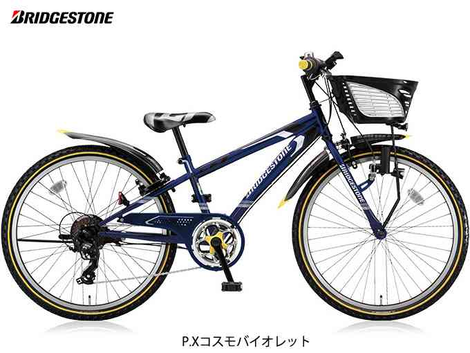 "【BRIDGESTONE】(ブリジストン)クロスファイヤーJr 26"" ダイナモ CFJ67 ジュニアMTB【ジュニアサイクル 26""】(自転車)(日時指定 CFJ67・代引き不可), ナラシノシ:70041689 --- mail.logicescaperoom.com"