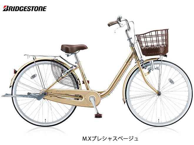 【BRIDGESTONE】(ブリジストン)アルミーユ ダイナモ シングル 26型 AU60 ファミリーサイクル【ファミリーサイクル】【自転車 完成車】【日時指定・代引き不可】