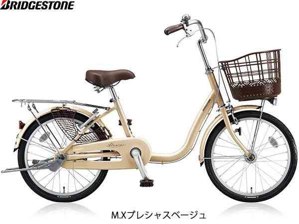 【BRIDGESTONE】(ブリジストン)アルミーユミニ 点灯虫 シングル 22型 AU20T ファミリーサイクル【ファミリーサイクル】【自転車 完成車】【日時指定・代引き不可】