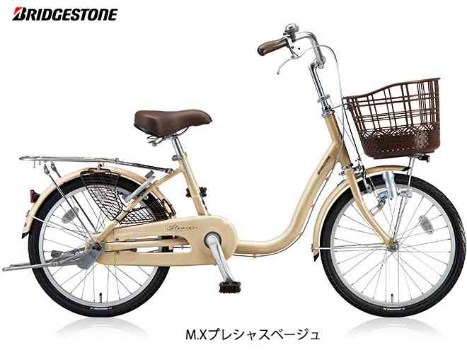 【BRIDGESTONE】(ブリジストン)アルミーユミニ ダイナモ シングル 22型 AU20 ファミリーサイクル【ファミリーサイクル】【自転車 完成車】【日時指定・代引き不可】