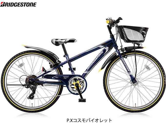 "【BRIDGESTONE】(ブリジストン)クロスファイヤーJr 26"" 点灯虫 CFJ67T ジュニアMTB(自転車)(日時指定・代引き不可)2005801720018"