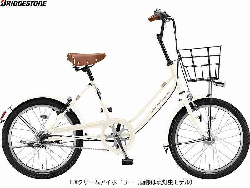 "【BRIDGESTONE】(ブリジストン)ベガス(ダイナモランプ/シングル)VEG00 ミニベロバイク20""(自転車)(日時指定・代引き不可)"