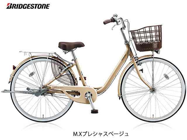 【BRIDGESTONE】(ブリジストン)アルミーユベルト 点灯虫 3段 26型 AU63BT ファミリーサイクル【ファミリーサイクル】(自転車)(日時指定・代引き不可) AU-63BT