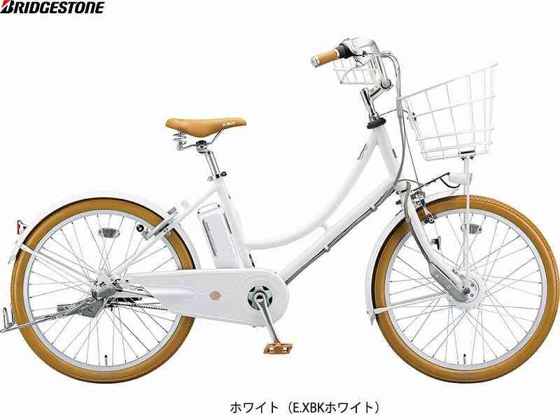 【BRIDGESTONE】(ブリジストン)イルミオ 24型 IL4B49 電動アシスト自転車(自転車)(日時指定・代引き不可)2006256130063
