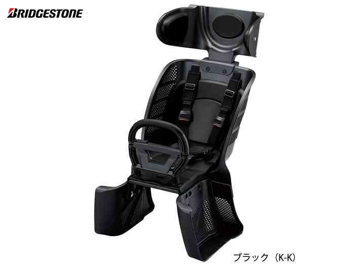 (送料無料)【BRIDGESTONE】(ブリジストン)ルラビーデラックス チャイルドシート リア用 RCS-LD4【後用子供乗せ】(自転車) LD-4