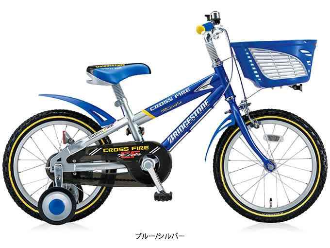 """【弊社在庫あり】【BRIDGESTONE】(ブリジストン)クロスファイヤーキッズ18""""CK186 キッズバイク(自転車)(日時指定・代引き不可) CK-186 2006319650019"""