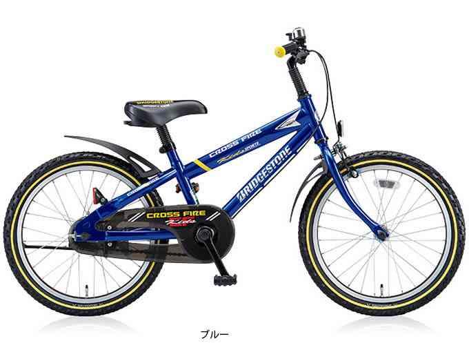 """【BRIDGESTONE】(ブリジストン)クロスファイヤーキッズスポーツ16""""CKS166 キッズバイク(自転車)(日時指定・代引き不可) CKS-166 2006319660018"""