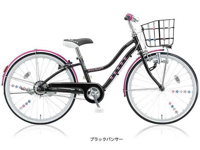 "【BRIDGESTONE】(ブリジストン)ワイルドベリー26"" WB606 ジュニアサイクル(自転車)(日時指定・代引き不可) WB-606 2006320030015"