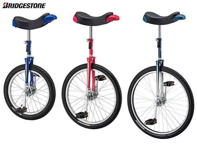 【BRIDGESTONE】(ブリジストン)スピンズ 一輪車 SPN【一輪車】(自転車)(日時指定・代引き不可)
