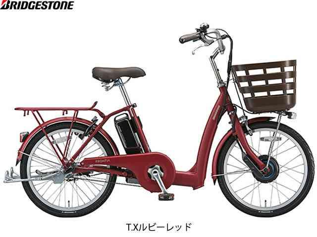 【BRIDGESTONE】(ブリジストン)フロンティアラクット 20型 FK0B49 電動アシスト自転車(両輪駆動)(自転車)(日時指定・代引き不可)2006420470018