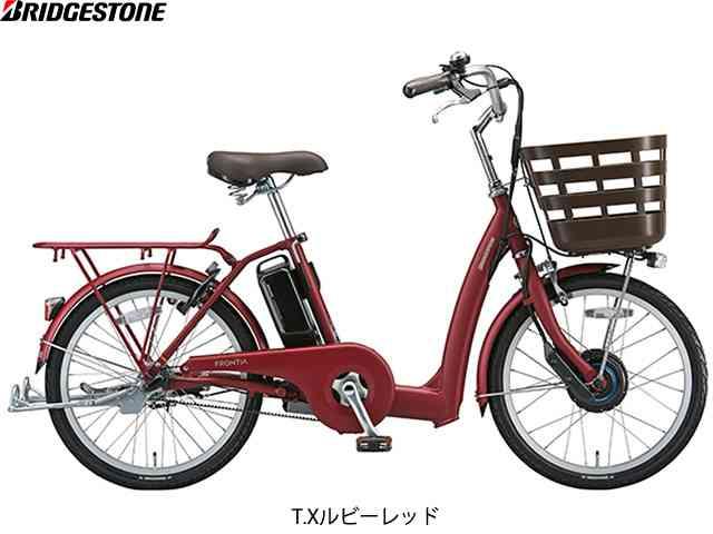 【BRIDGESTONE】(ブリジストン)フロンティアラクット 24型 FK4B49 電動アシスト自転車(両輪駆動)(自転車)(日時指定・代引き不可)2006420480017