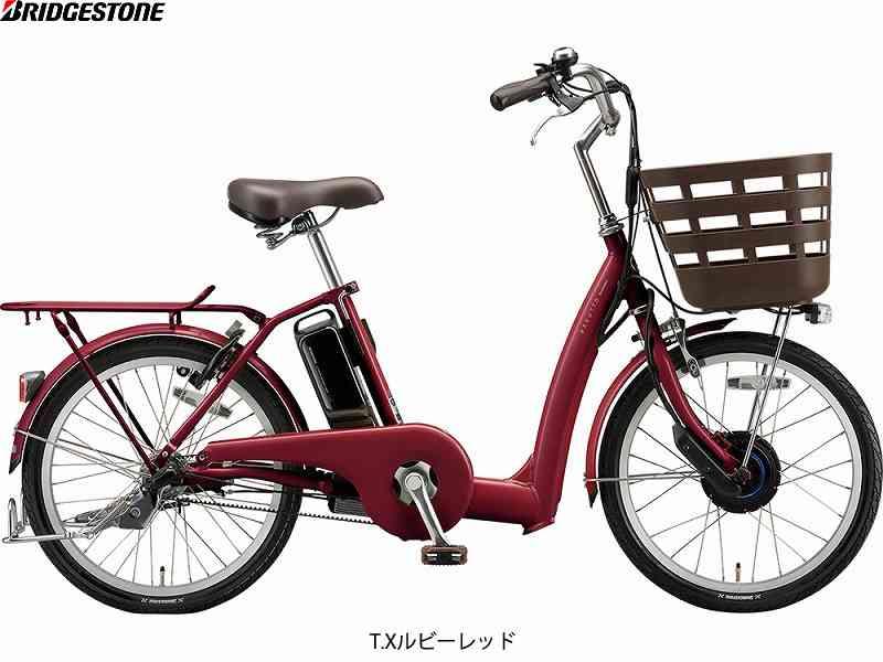 【1位受賞 SALE実施中】 【BRIDGESTONE】(ブリヂストン)ラクット 20インチ 電動アシスト自転車(両輪駆動)(自転車)(日時指定・代引き不可) RK0B41  00651479