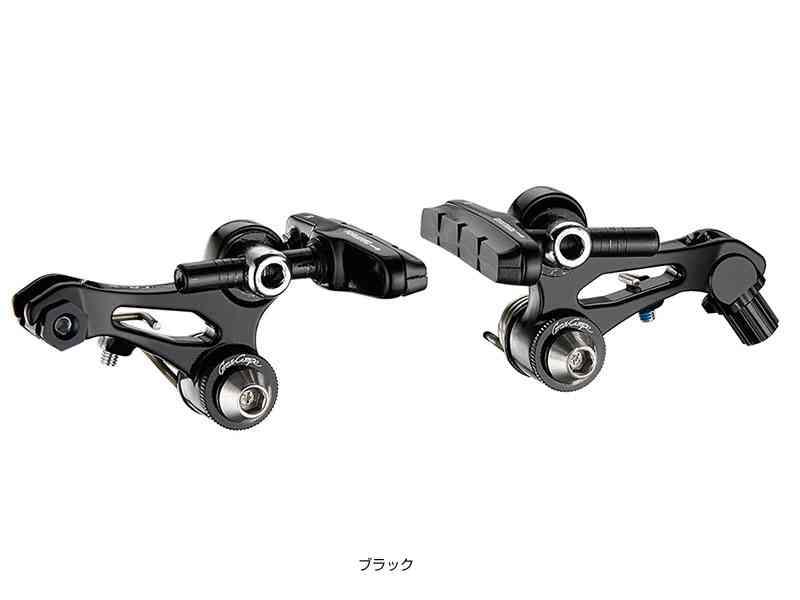 【DIA-COMPE】(ダイアコンペ)グランコンペ CR-X カンチブレーキ前後セット【ブレーキ】【自転車 パーツ】