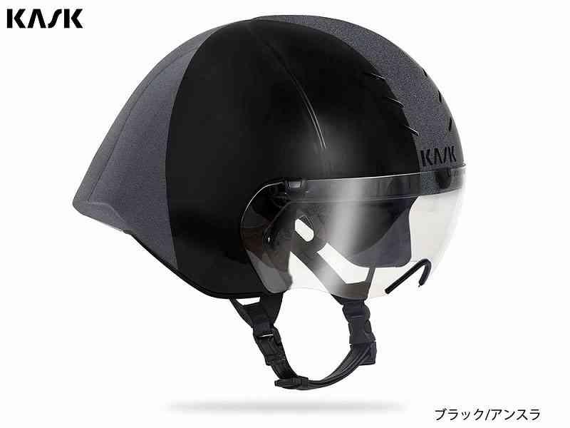 (送料無料)【KASK】(カスク)MISTRAL <ブラック/アンスラ> TTヘルメット(自転車)8057099118781