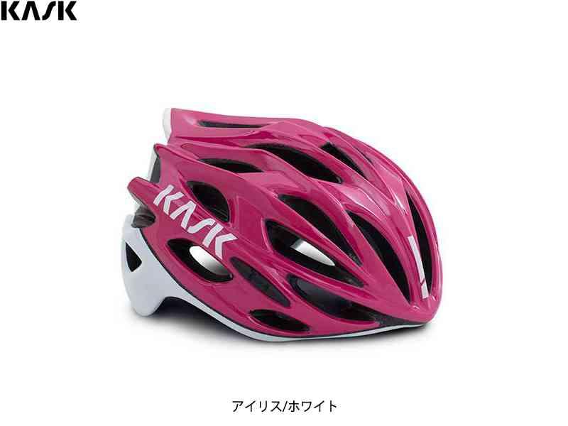 (送料無料)【KASK】(カスク)MOJITO X <アイリス/ホワイト> ヘルメット(自転車)2006427940019