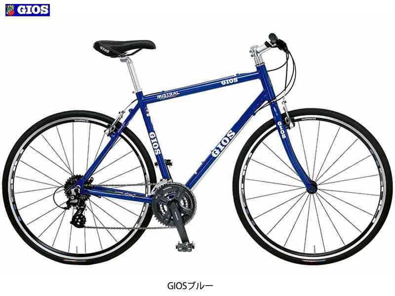 【GIOS】(ジオス)2019 MISTRALミストラル(3x8s)クロスバイク700C【クロスバイク】(自転車)(日時指定・代引き不可)