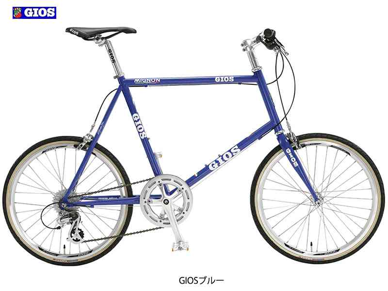 "【GIOS】(ジオス)2019 MIGNONミグノン(1x8s)ミニベロバイク20""(小径自転車)(日時指定・代引き不可)"