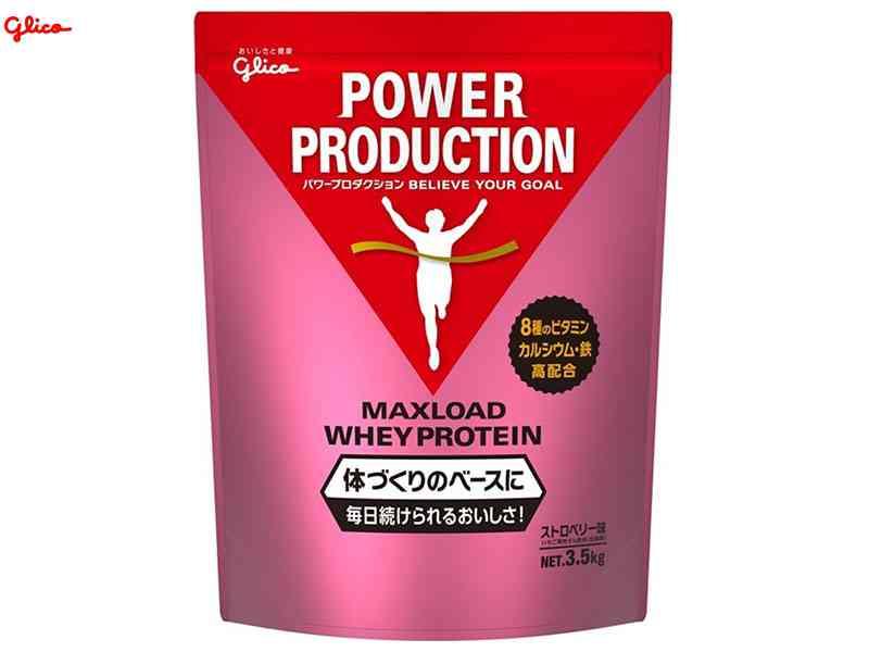 (送料無料)【glico】(グリコ)マックスロード ホエイプロテイン 3.5kg <ストロベリー味>【自転車 アクサセリー】4901005760332