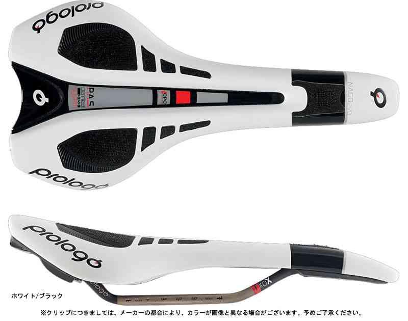 (送料無料)【PROLOGO】(プロロゴ)ナゴEVOパス CPC TiroXレール サドル(サドル)(自転車)
