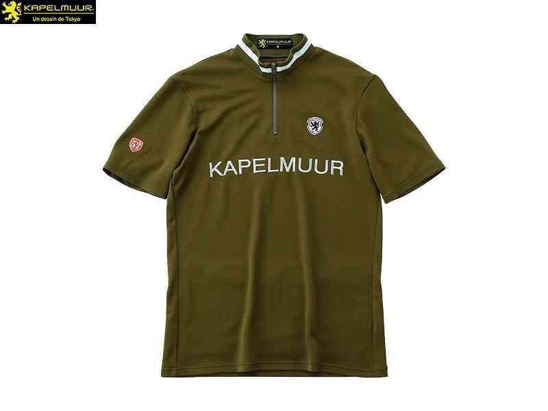 (送料無料)【KAPELMUUR】(カペルミュール)半袖レトロジャージ ヴィンテージカーキ kphs1516(自転車) 4589435672779