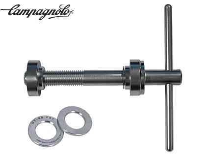 (送料無料)【CAMPAGNOLO】(カンパニョーロ)UT-BB240 OS-FIT BB圧入工具【工具】(自転車) BB-240