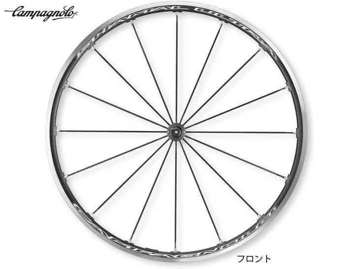 【CAMPAGNOLO】(カンパニョーロ)シャマル ウルトラ C17 2-WAY FIT クリンチャーホイール 前後セット(カンパ11S)【ロードホイール】(自転車)