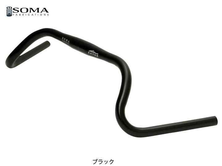 【SOMA】(ソーマ)ゲイター ハンドルバー(31.8)【ハンドルバー】【自転車 パーツ】