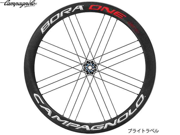 (送料無料)【CAMPAGNOLO】(カンパニョーロ)ボーラ ONE 50 DB WO クリンチャーホイール 前後セット(カンパ)(自転車)8053340450037
