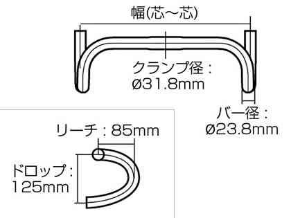 【GIZA】(ギザ)RB-369C クラシック ドロップバー(31.8mm)【ハンドルバー】【自転車 パーツ】 4935012341635 RB369C