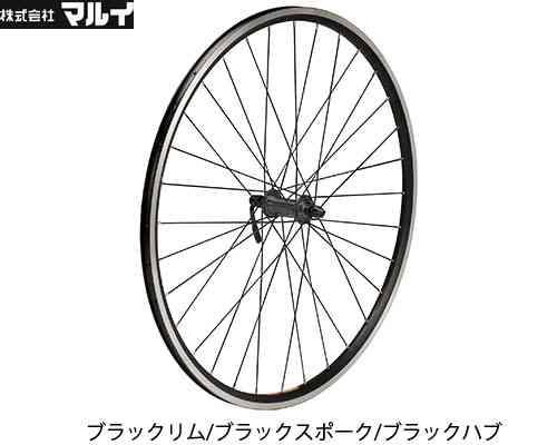 (送料無料)【MARUI】(マルイ)HB-RS300/AR-713 フロントホイール 700c【完組ホイール】(自転車)4582326462534