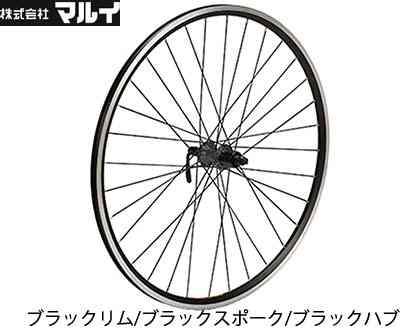 (送料無料)【MARUI】(マルイ)FH-RS300/AR-713 リアホイール700c(8/9/10s)【完組ホイール】(自転車)4582326462541