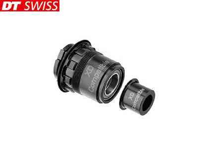 (送料無料)【DT SWISS】(DTスイス)HWYAAM00S3909S ローターキット スラムXD用フリーボディ(3ポールハブ対応)(自転車)7630024367044 YHU02500