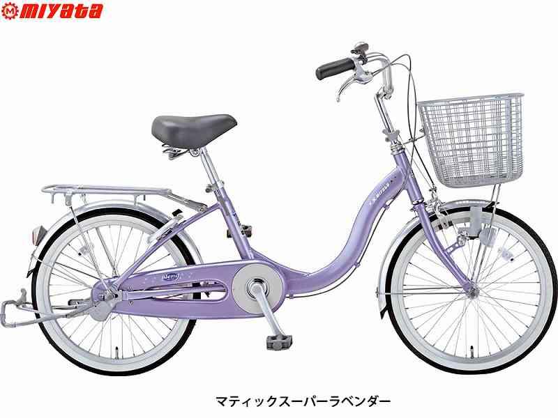 "【MIYATA】(ミヤタ)ブレンド スーパーライト 20"" DB0071 ファミリーサイクル【ファミリーサイクル】(自転車)"
