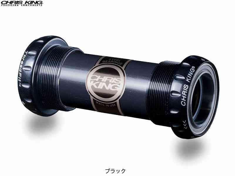 (送料無料)【CHRIS KING】(クリスキング)THREADFIT 24(スチールベアリング)ボトムブラケット(自転車)