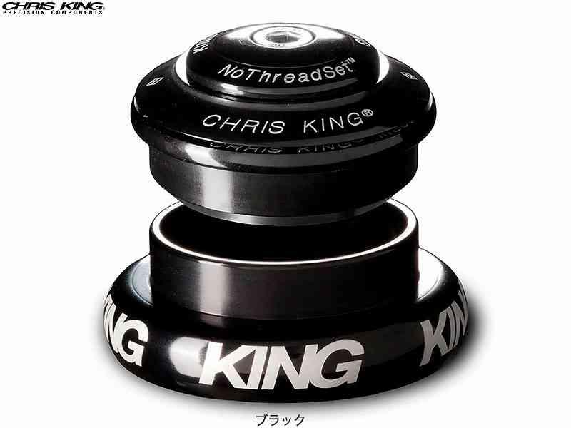 """(送料無料)【CHRIS KING】(クリスキング)INSET7(1-1/8>1.5"""" 44mm)ヘッドセット(自転車)"""
