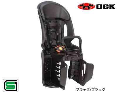 (送料無料)【OGK】(オージーケー)RBC-011DX3 ヘッドレスト付コンフォートうしろ子供のせ【後用子供乗せ】(自転車) RBC011DX3