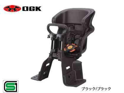 【送料無料】【OGK】(オージーケー)FBC-011DX3 ヘッドレスト付コンフォート前子供のせ【前用子供乗せ】【自転車 アクセサリー】 FBC011DX3