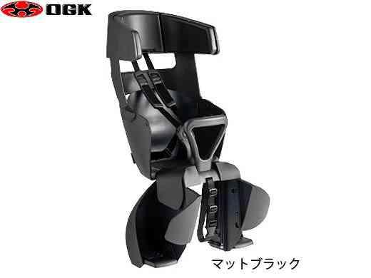 【OGK】(オージーケー)RBC-017DX2 GRANDIA(グランディア)ヘッドレスト付リヤチャイルドシートうしろ子供のせ(自転車)