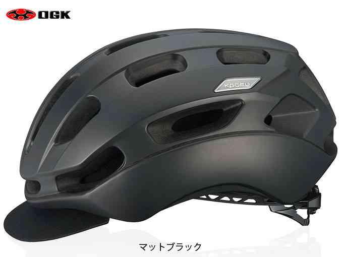 (送料無料)【OGK BC-GLOSBE】(オージーケー)KOOFU BC-GLOSBE II(BCグロッスベ2)ヘルメット(自転車)4966094573591, カー用品のピックアップショップ:f01f8253 --- vampireforum.net