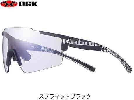 (送料無料)【OGK】(オージーケー)121PH サングラス(撥水クリア調光レンズ)(自転車)4966094582746