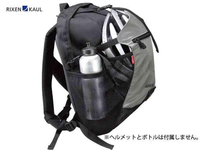 (送料無料)【RIXEN & & KAUL】(リクセンカウル)KM821/フリーパックスポーツ(アタッチメント別売)バックパック(自転車用品)4030572100279, アイタックス:5d1d41f2 --- angaturamaweb.com.br